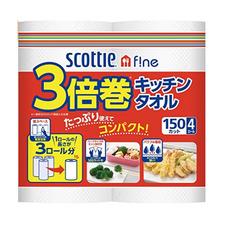 スコッティ3倍巻 キッチンタオル 378円(税抜)