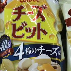 チーズビット 4種のチーズ味 88円(税抜)