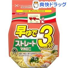 マ・マーストレートマカロニ 85円(税抜)