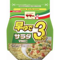 マ・マーサラダマカロニ 85円(税抜)