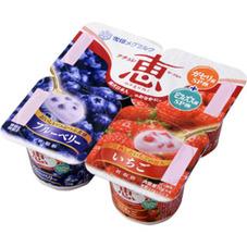 ナチュレ恵フルーツヨーグルト各種 110円(税抜)