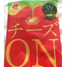 チーズON 88円(税抜)
