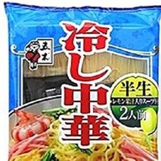 半生冷やし中華 100円(税抜)