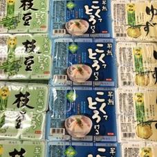 半熟こくてとろける豆腐 88円(税抜)