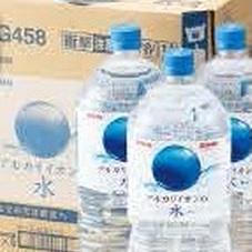 アルカリイオンの水 368円(税抜)