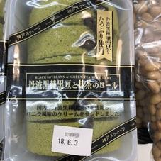舟波黒種黒抹茶ロール 298円(税抜)