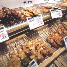 国産焼鳥各種 98円(税抜)