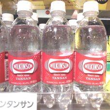 ウィルキンソンタンサン 88円(税抜)