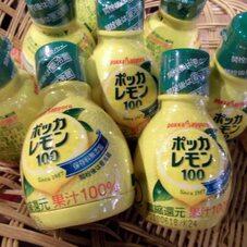 ポッカレモン100 128円(税抜)