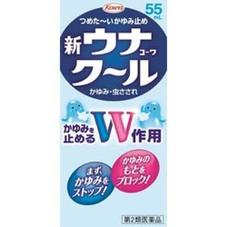 新ウナクール 498円(税抜)