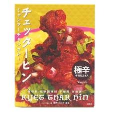 ミャンマーチキンカレーチェッターヒン 599円(税抜)