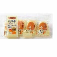 北海道チーズ蒸しケーキミニ 各種 177円(税抜)