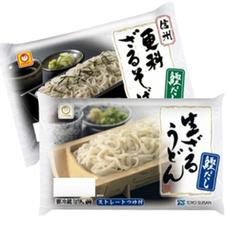 生ざるうどん・更科ざるそば 177円(税抜)