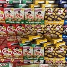 ビスコ各種 88円(税抜)