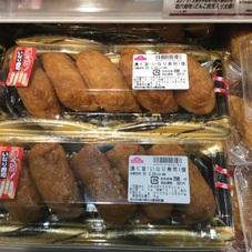 濃く旨!いなり寿司 298円(税抜)