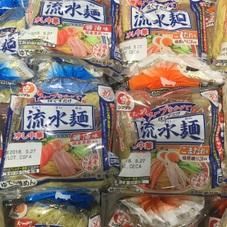 流水麺冷し中華  醤油味・ごまだれ味 258円(税抜)