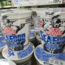 日清食品60周年記念パッケージ カップヌードルシーフード 118円(税抜)