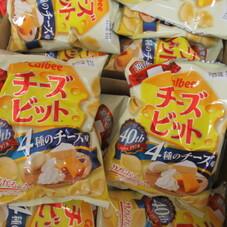 チーズビット 4種のチーズ味 98円(税抜)