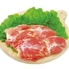 若どりもも肉 95円(税抜)