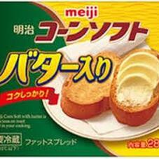 コーンソフト・コーンソフトバター入り 148円(税抜)