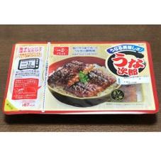 うなる美味しさうな次郎 298円(税抜)