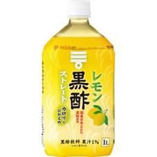 レモン黒酢ストレート 278円(税抜)