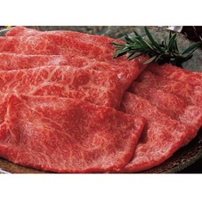 黒毛和牛ももスライス 680円(税抜)