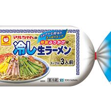 マルちゃん 冷し生ラーメン 3人前 178円(税抜)