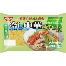 家族のおいしい3食冷し中華 柚子しょうゆだれ 268円(税抜)