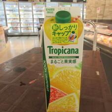 トロピカーナ 100%まるごと果実感 グレープフルーツ 20ポイントプレゼント