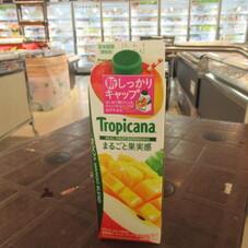トロピカーナ 100%まるごと果実感 マンゴー 20ポイントプレゼント