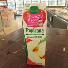 トロピカーナ 100%まるごと果実感 アップル 20ポイントプレゼント
