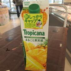 トロピカーナ 100%まるごと果実感 パインアップル 20ポイントプレゼント