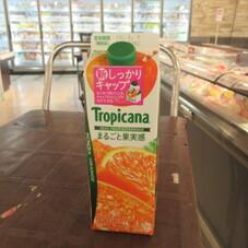トロピカーナ 100%まるごと果実感 オレンジ 20ポイントプレゼント