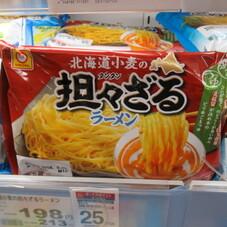 北海道小麦の坦々ざるラーメン 25ポイントプレゼント