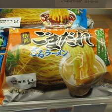北海道小麦のざるラーメンごま 25ポイントプレゼント