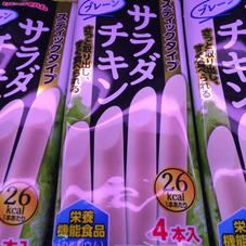 サラダチキン 158円(税抜)