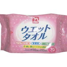 ウエットタオル 85円(税抜)
