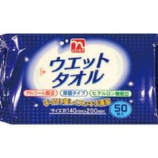 ウエットタオル除菌タイプ 85円(税抜)