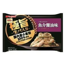 極旨生パスタ 旨み贅沢カルボナーラ・魚介醤油味 158円
