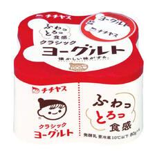 クラシックヨーグルト 138円(税抜)