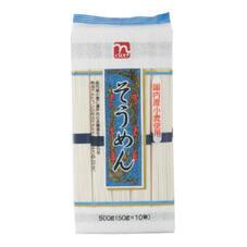 国内産小麦使用そうめん 168円(税抜)