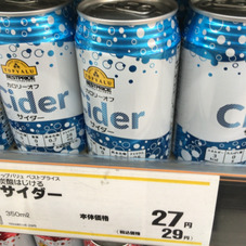 缶サイダー 27円(税抜)