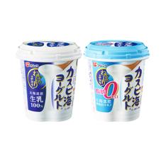 カスピ海ヨーグルト 各種 197円(税抜)