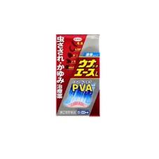ウナエースL 880円(税抜)