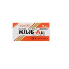 新ルル‐A錠s 1,580円(税抜)