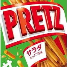 プリッツ 68円(税抜)