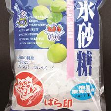 氷砂糖 278円(税抜)