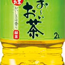 おーいお茶 105円(税抜)