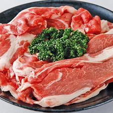 サフォーククロス ラムかた焼肉用 880円(税抜)